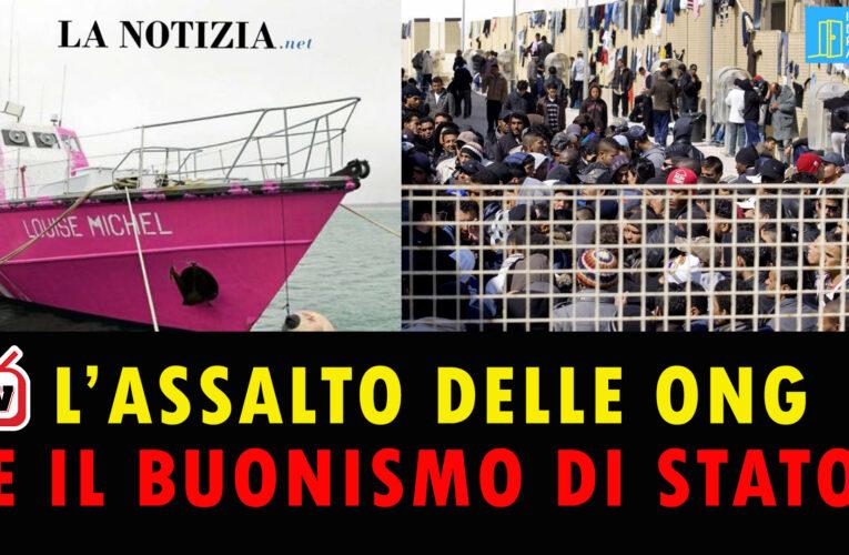 29-08-2020 L'ASSALTO DELLE ONG E IL BUONISMO DI STATO